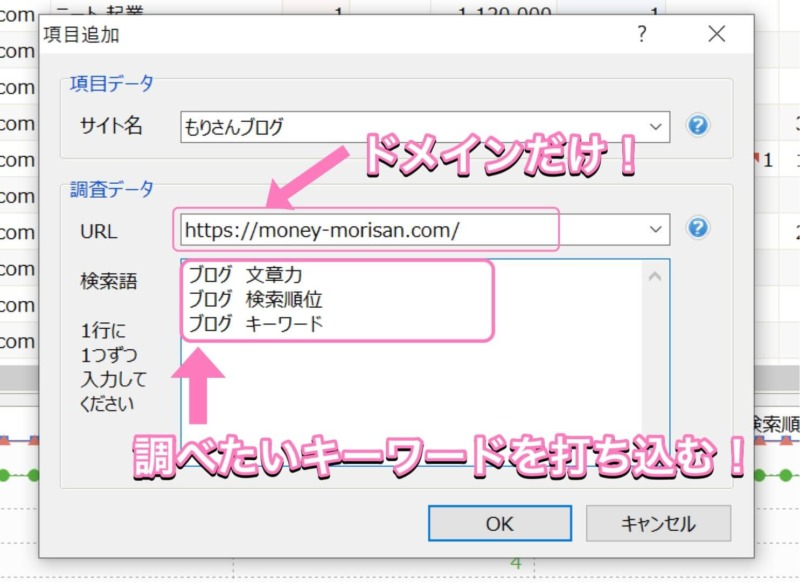 GRCを無料で使うステップ画像5