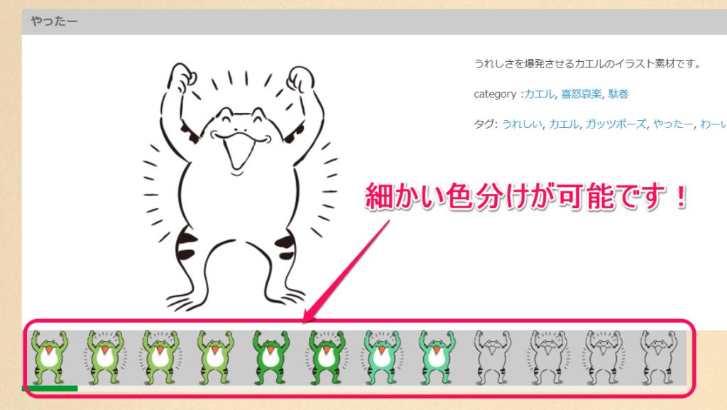 ブログにおすすめなフリー画像サイト⑤ダ鳥獣戯画