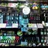 ドンキホーテに売られているCBD12種を解説【おすすめも紹介】